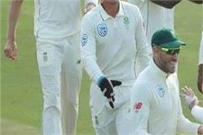 after 14 years  south africa arrived in pakistan to play a test series