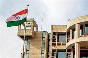 china  indian embassy  republic day ceremony