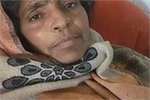 pitbull attacked on maganrega mazdoor woman