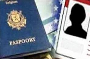 h 1b visa process so will the lottery process
