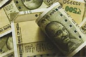 lottery winner becomes crorepati