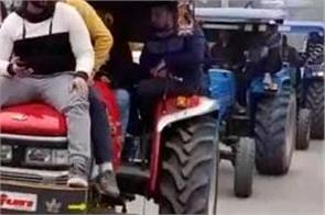 tractor rally in jalandhar