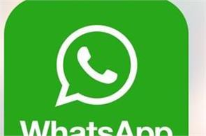 policy changes will not affect message privacy whatsapp