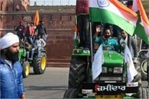 farmers protest tractor parade red fort closure
