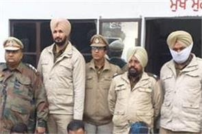 foreign weapons  gangsters  arrested