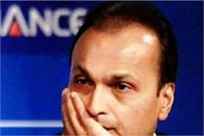 anil ambani did not get relief from delhi hc  court granted sbi