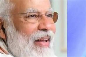 mann ki baat  narendra modi  indian team  compliments  virat kohli