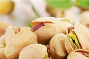 pistachio eyes cancer fast brain diabetes