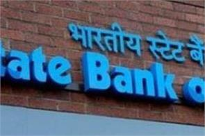 sbi waives home loan rates  waives processing fees altogether