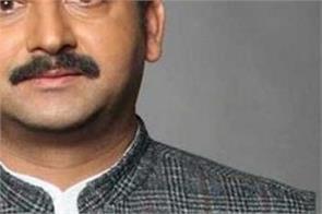 vijay inder singla congress