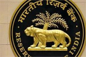 country may soon have a digital currency  rbi considering