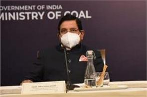 next tranche commercial mining auction launched january  coal minister