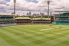 india v australia  cricket  sydney cricket ground