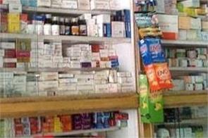raid at chemist shop