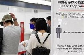 japan foreign people ban