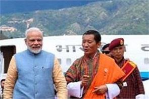 bhutan pm congrats for modi covid 19 vaccination
