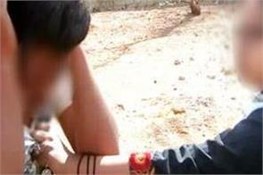 boy misbehavior woman constable