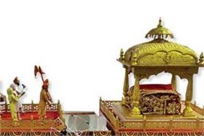 guru tegh bahadur ji  republic day