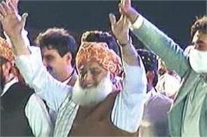 bilawal bhutto  maulana fazlur rehman