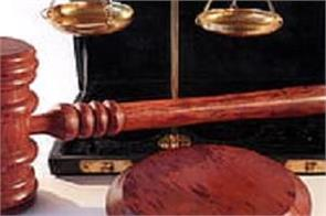 case registered against 6 persons for marrying a divorced girl