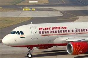 good news for travelers to the uk airindia offers facility