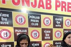 women  locks  office  luggage  jalandhar
