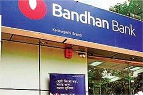 bandhan banks quarterly net profit down