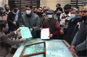 rashtriya swayamsevak sangh demand letter