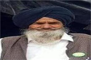 tikri border  sri muktsar sahib  farmer  death