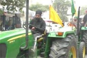 jalandhar tractor rally
