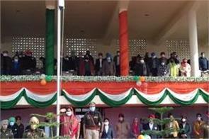 republic day nawanshahr