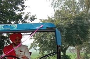 farmer  groom  married