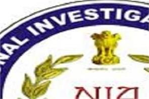 nia jammu and kashmir punjab 6 locations raid narcotics