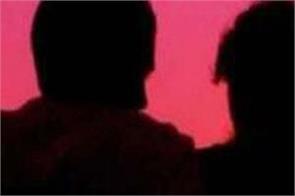 boyfriend girlfriend suicide family funeral police