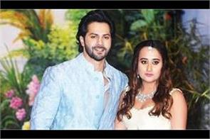 varun dhawan natasha dalal wedding date