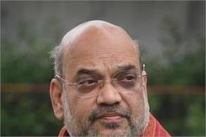 jammu and kashmir package amit shah narendra modi