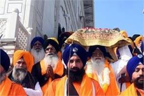 sri guru gobind singh ji prakash purab sri akal takht sahib nagar kirtan