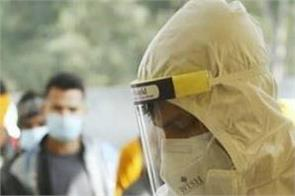 india coronavirus new strain 29 patients