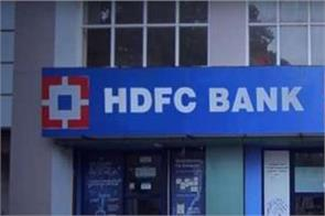 hdfc bank submits plan of action to rbi
