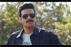 manoj bajpayee want to sell his home