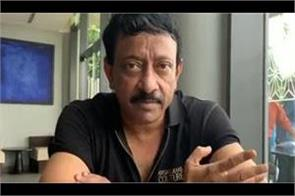 ram gopal varma in big trouble