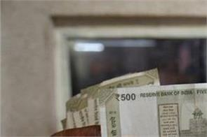 india s april december fiscal deficit