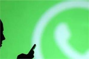 whatsapp s new privacy policy challenged in delhi high court