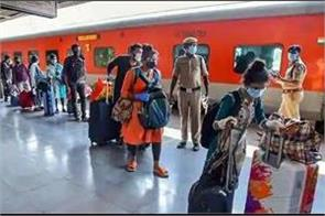 money will be refunded on train departure till 9 pm tonight in delhi
