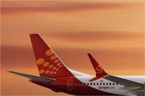 spicejet has announced the launch of 20 new domestic flights
