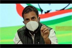 delhi congress passes resolution to make rahul gandhi party president