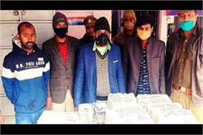 fraud call center busted in the name of future 4 arrested