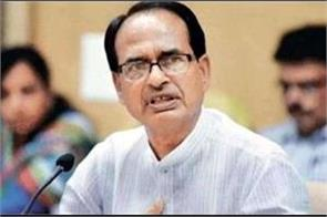 madhya pradesh  new law in the state to stop love jihad