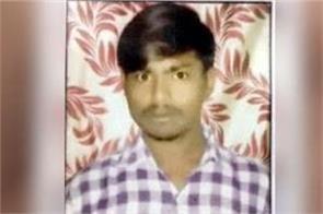 laborer stabbed to death for demanding 300 rupees in muzaffarnagar