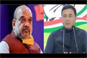 home minister amit shah responsible for violence in delhi